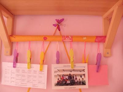 Οργάνωση παιδικού δωματίου και κατασκευές.