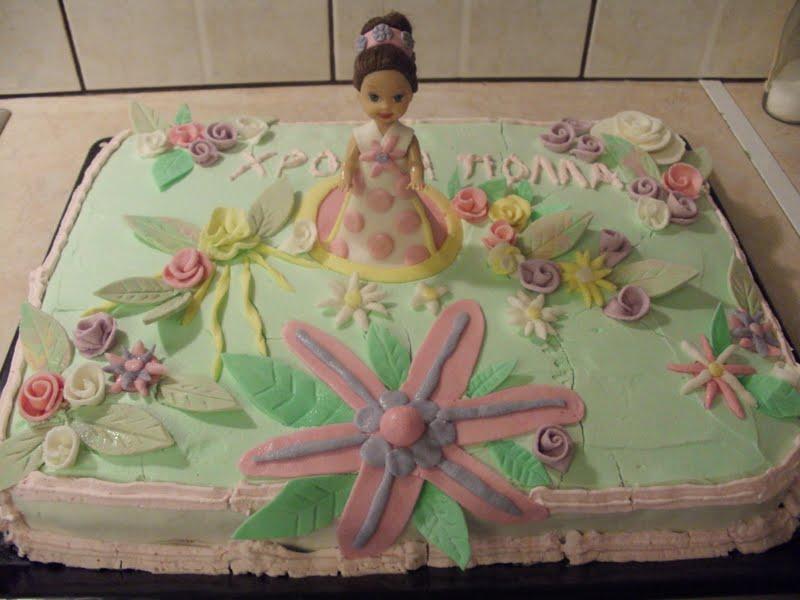 Πολύχρωμη τούρτα κήπος με κοριτσάκι.