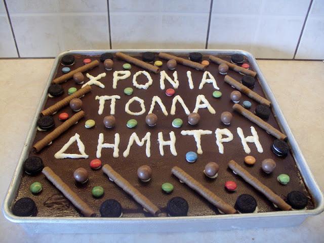 τούρτες γενεθλίων για αγόρια και κορίτσια