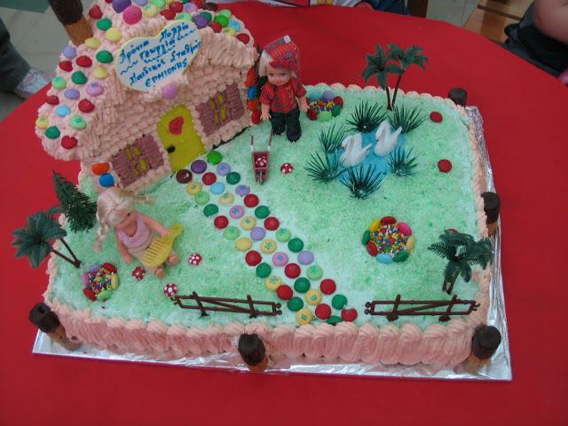 τούρτα γενεθλίων σχολείο με παιδάκια