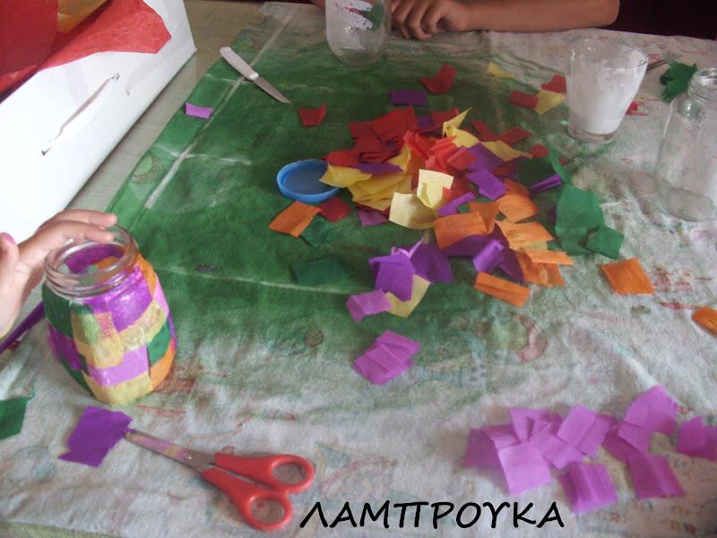 Φτιάχνουμε φαναράκια σε βάζα με γκοφρέ χαρτί