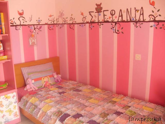 Φτιάξε πάπλωμα πάτσγουορκ από παλιά υφάσματα για το παιδικό δωμάτιο