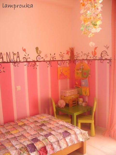 Πάπλωμα patchwork στο παιδικό δωμάτιο.
