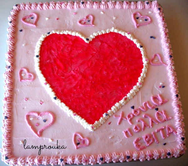 Τούρτα καρδιά για κοριτσίστικα γενέθλια