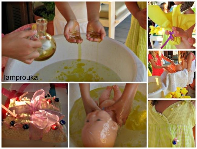 Βαφτίσαμε τις κούκλες μας.