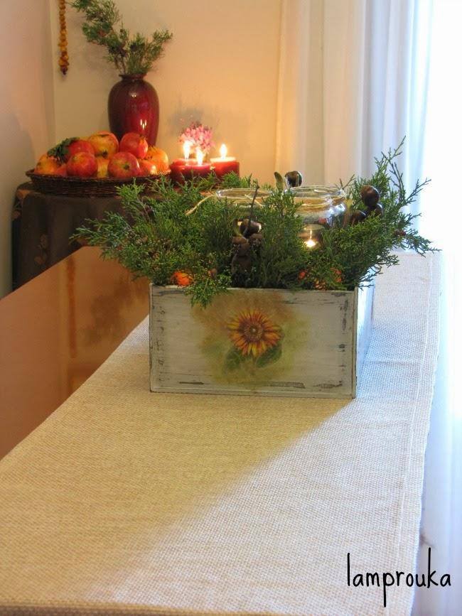 Πως να διακοσμήσεις το τραπέζι σου το φθινόπωρο μέσα σε ένα κουτί.