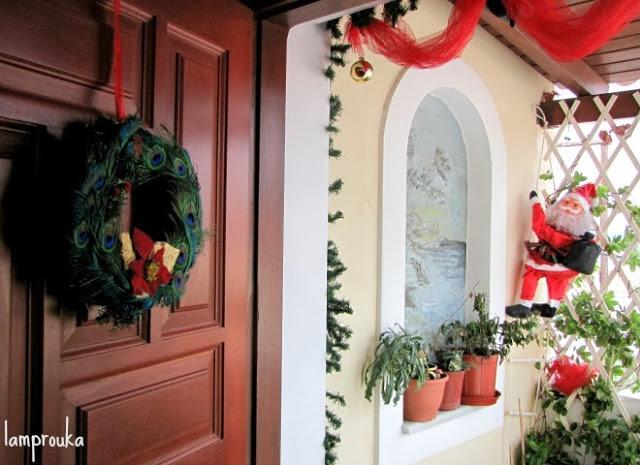 Χριστουγεννιάτικη διακόσμηση εισόδου σπιτιού.