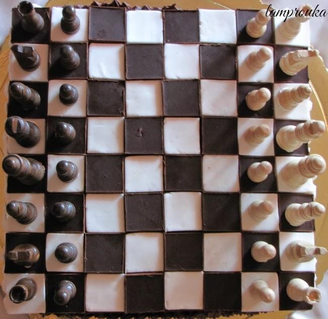 Τούρτα σκάκι και πως να την φτιάξετε