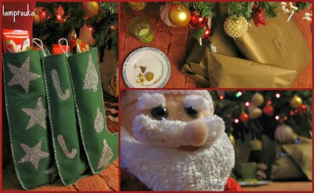 Χριστουγεννιάτικες στιγμές Λαμπρούκα.