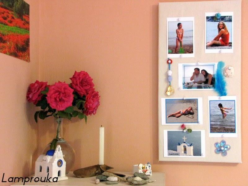 Καλοκαιρινή διακόσμηση στο υπνοδωμάτιο και πίνακας για φωτογραφίες