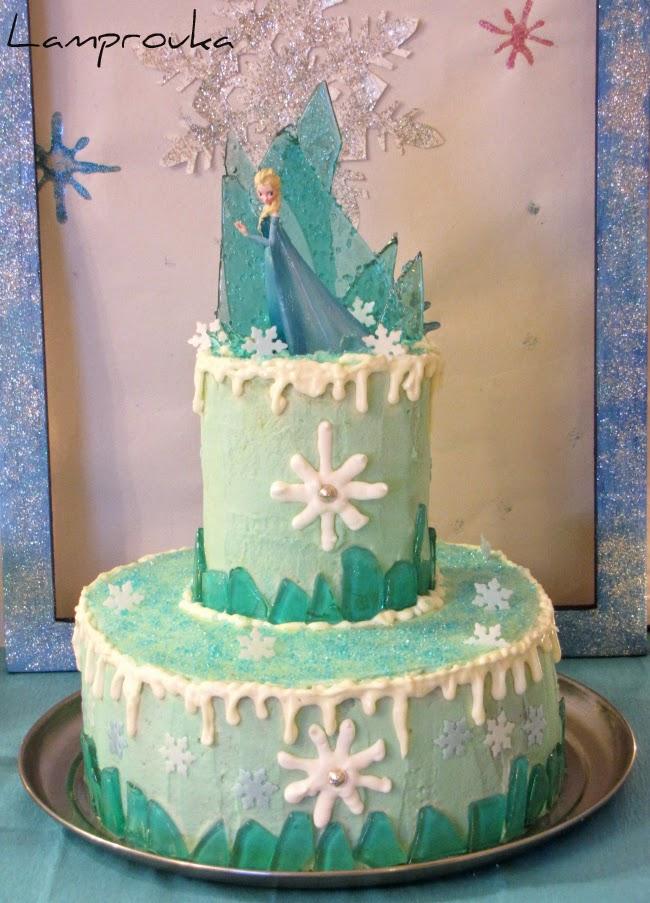 τούρτα frozen