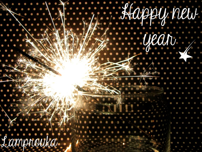 happy new year lamprouka
