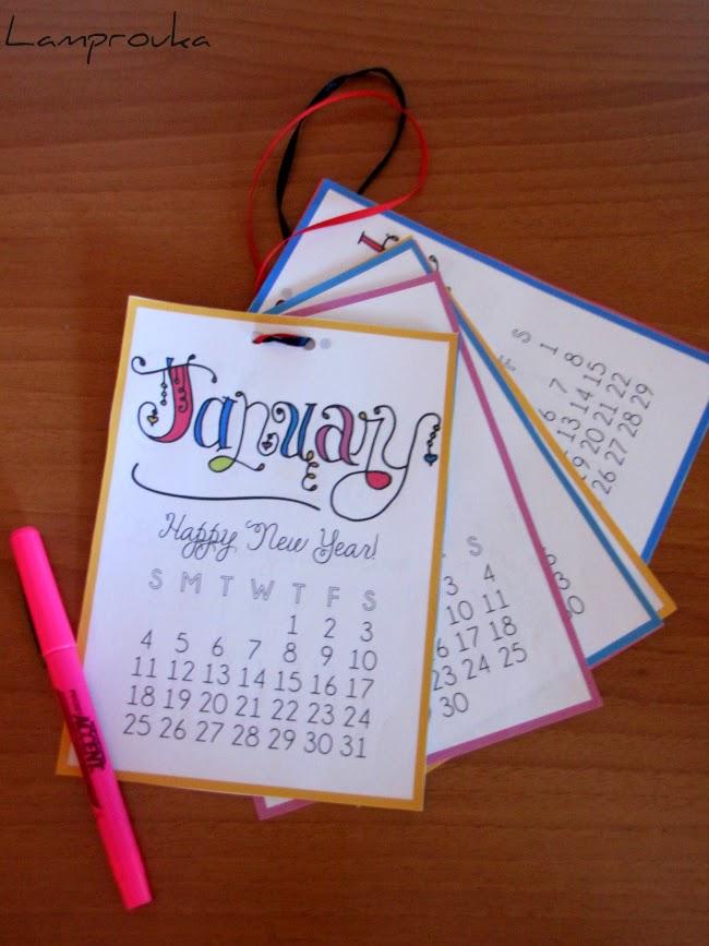 Ημερολόγιο.