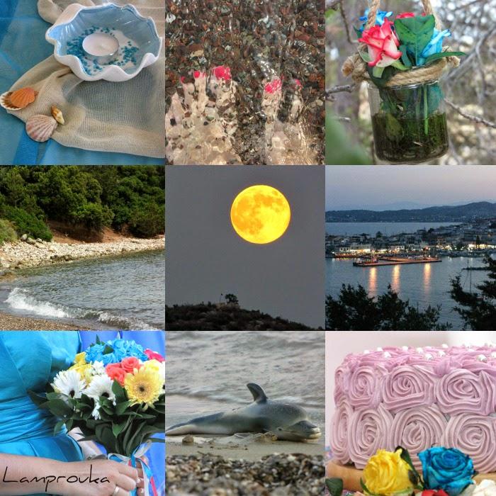 Καλοκαίρι εικόνες Λαμπρούκα