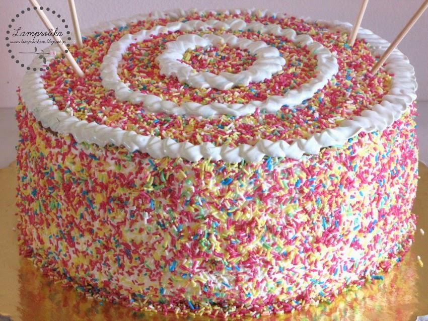Πολύχρωμη τούρτα γενεθλίων