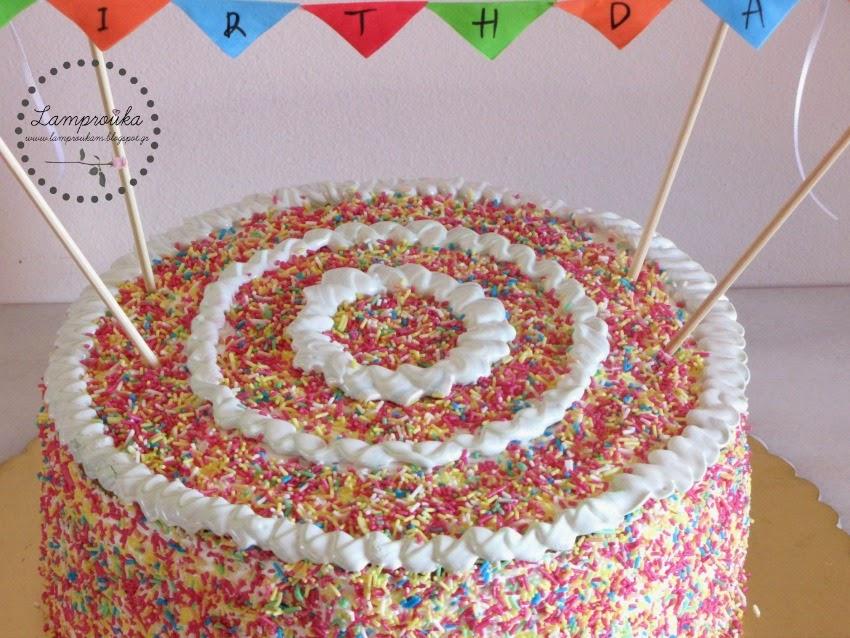 τούρτα με πολύχρωμη τρούφα