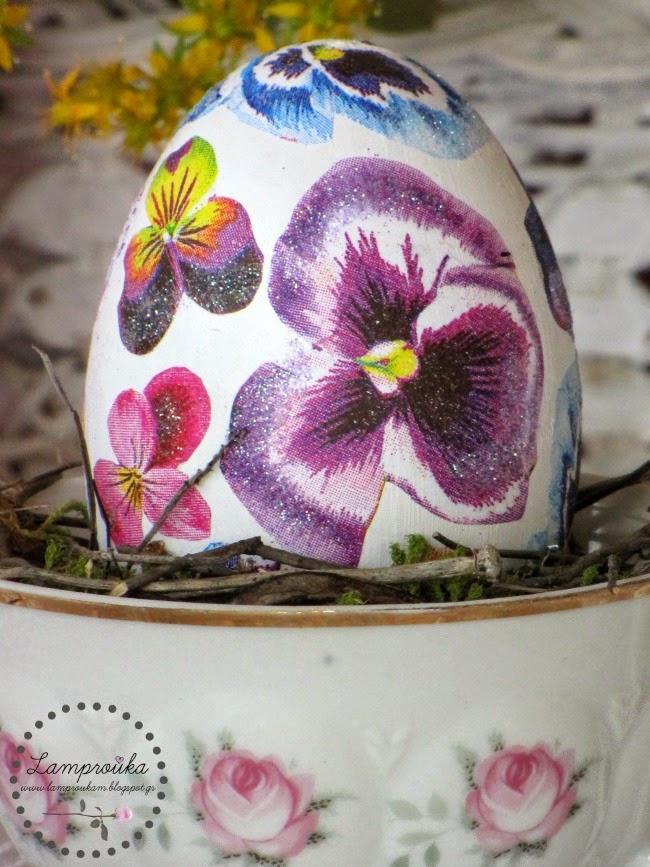 Πασχαλινά αυγά διακόσμηση με ντεκουπάζ.