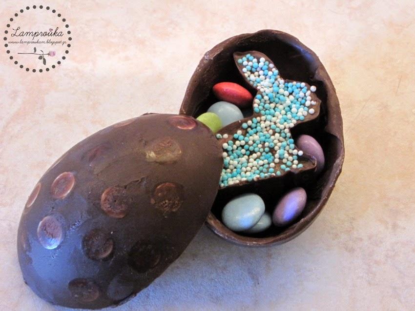 Φτιάξε σοκολατένια αυγά με έκπληξη