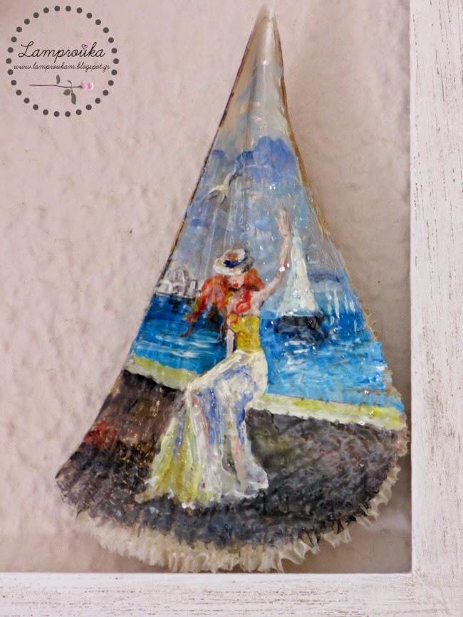 ζωγραφισμένο όστρακο