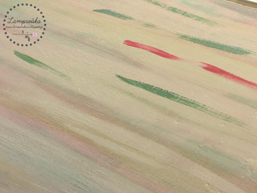 Τεχνική για χρωματιστό τραπεζάκι μπαλκονιού