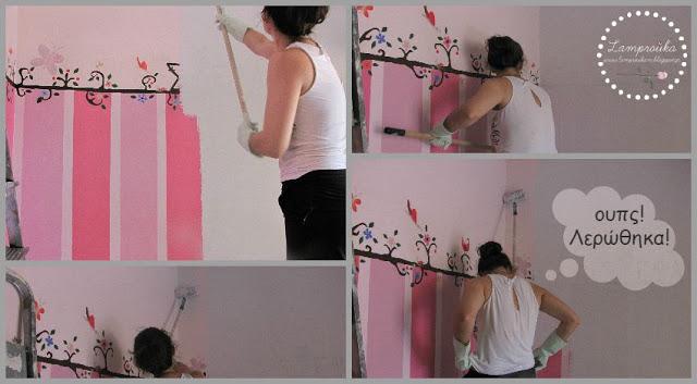 Πως να βάψεις μόνος σου τους τοίχους.