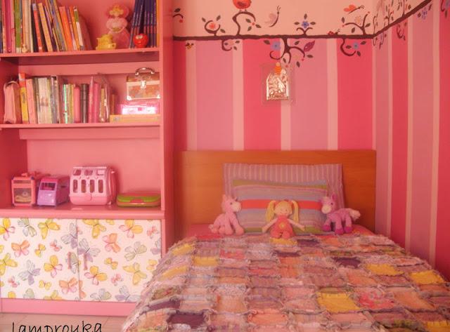 Παιδικό υπνοδωμάτιο το πριν