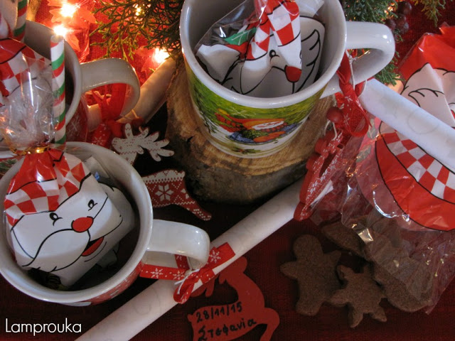 Δωράκια για χριστουγεννιάτικο πάρτι.
