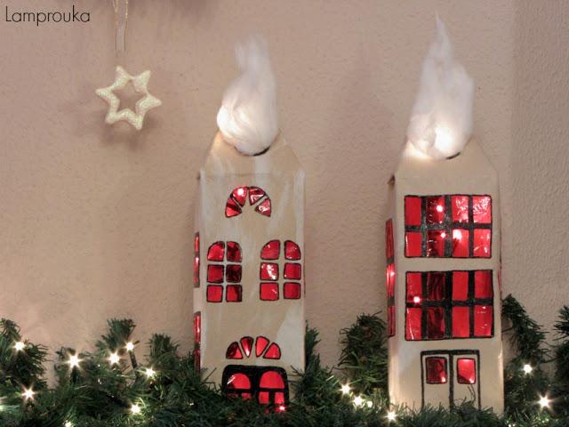 Φτιάξε χριστουγεννιάτικα σπιτάκια με κουτιά από γάλα.