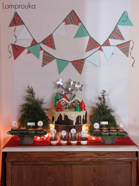 Μπουφές για χριστουγεννιάτικο πάρτι.