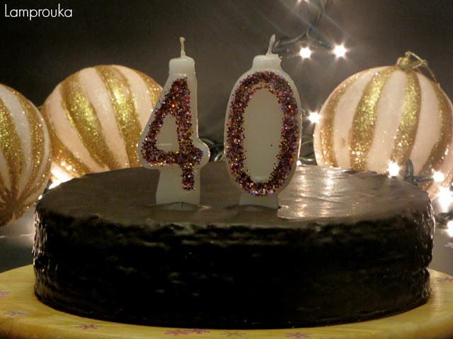 sacher-torte για τα γενέθλιά μου.