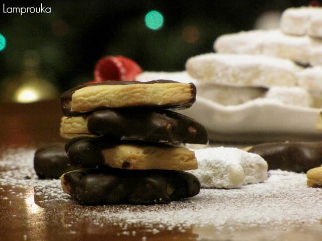 Χριστουγεννιάτικα μπισκότα με σοκολάτα.