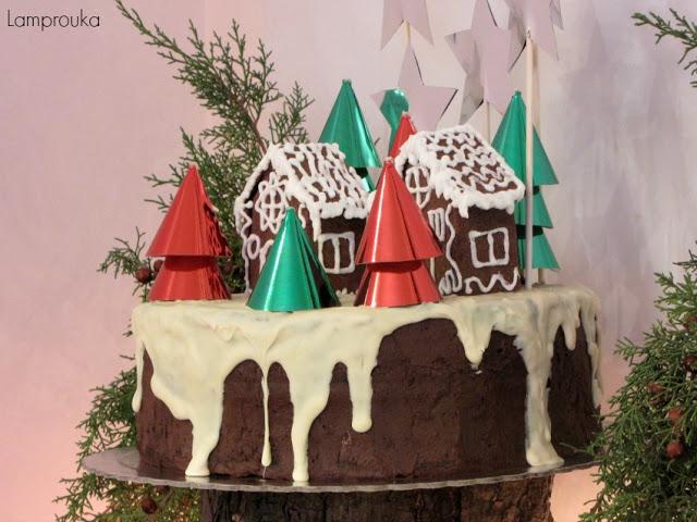 Χριστουγεννιάτικη τούρτα.