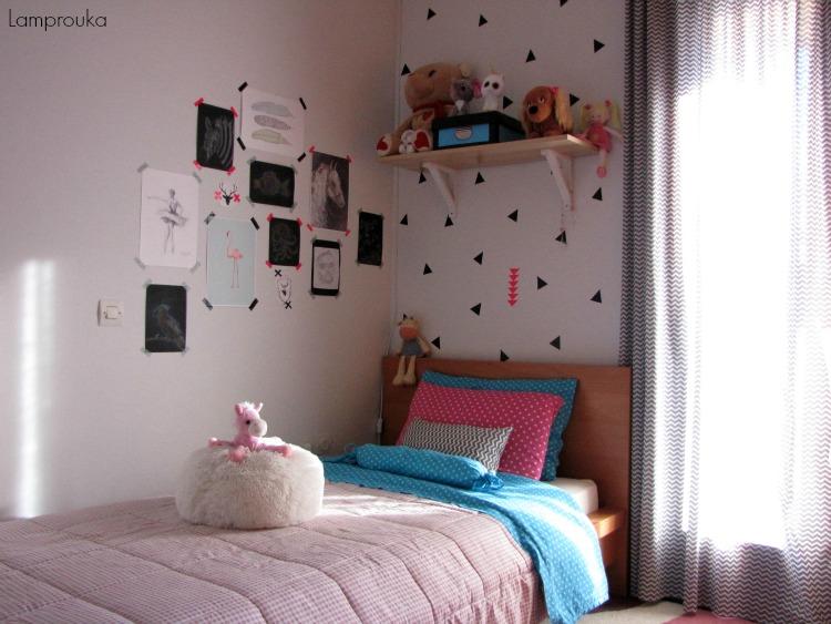 Τριγωνάκια στους τοίχους με ταινία