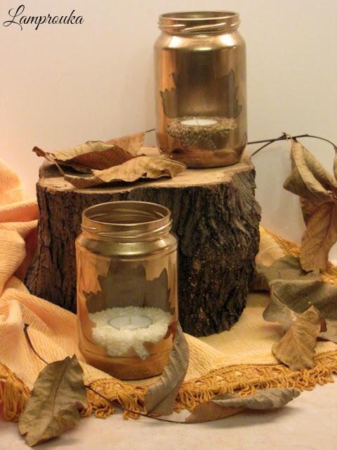 Φθινοπωρινή κατασκευή για διακόσμηση-βάζο φαναράκι με σχέδιο φύλλο.