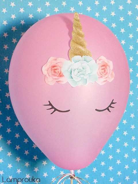 Διακοσμητικό μπαλόνι μονόκερος για πάρτι
