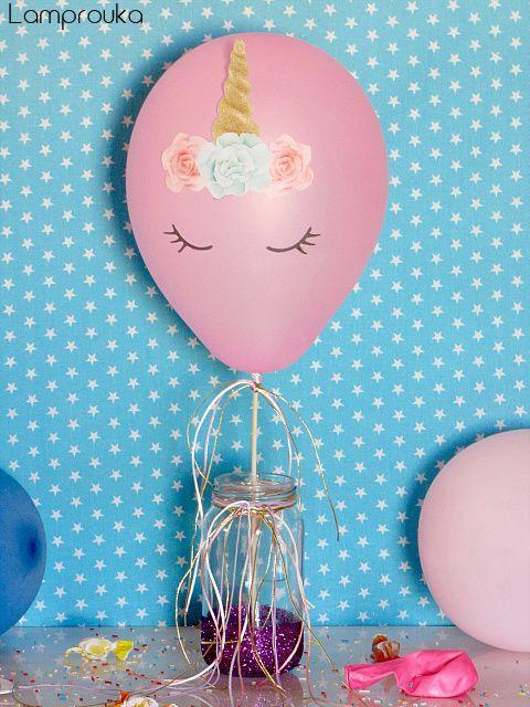 Φτιάξε διακοσμητικό μπαλόνι μονόκερος