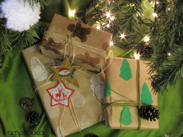 Φτιάξε μόνος σου χριστουγεννιάτικα χαρτιά περιτυλίγματος.