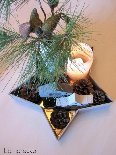 Χριστουγεννιάτικος δίσκος σε σχήμα αστεριού πως να τον φτιάξεις