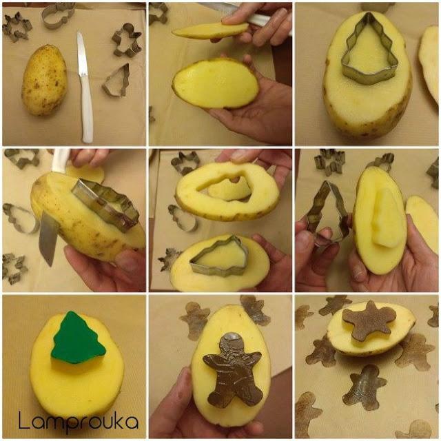 Πώς να φτιάξεις στάμπες από πατάτα.