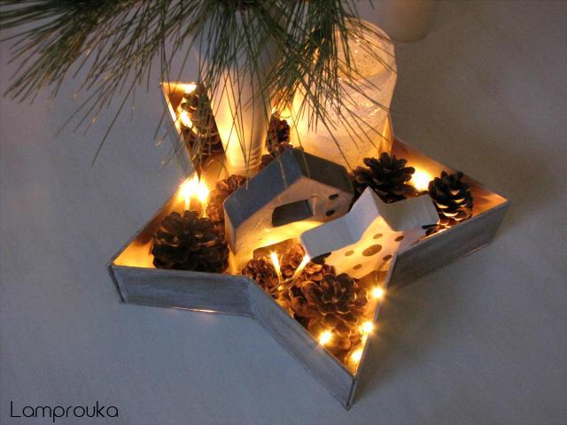 Χριστουγεννιάτικος δίσκος σε σχήμα αστεριού και πως να το φτιάξεις κι εσύ.