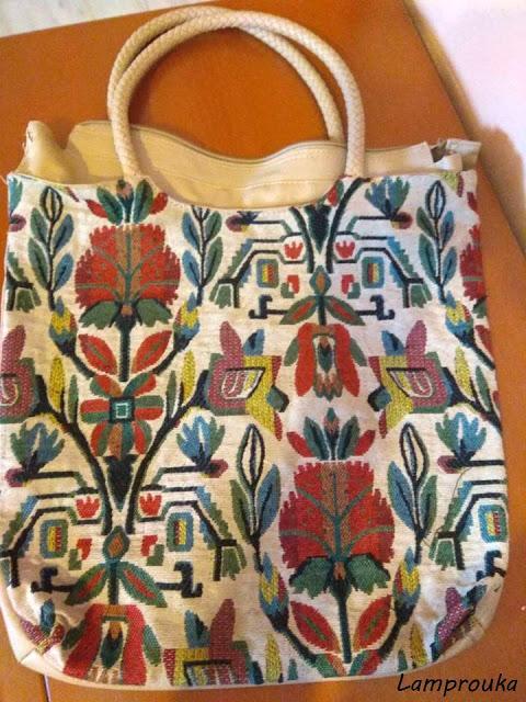 Τσάντα boho
