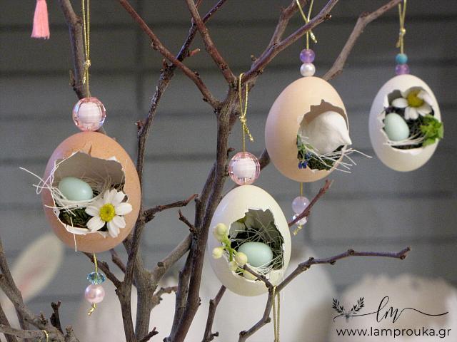 πασχαλινά διακοσμητικά αληθινά αυγά φωλίτσες