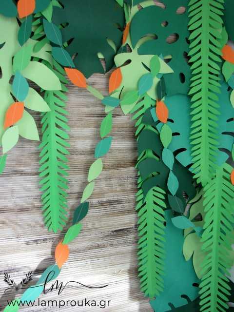 Κατασκευές με χαρτόνι-μεγάλα τροπικά φύλλα για διακόσμηση.