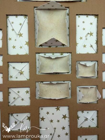 Οδηγίες για να φτιάξεις ημερολόγιο Χριστουγέννων από χαρτόκουτα.