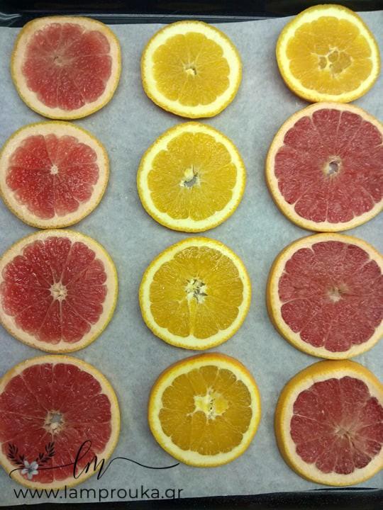 Πως να αποξηράνεις φρούτα.