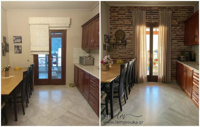 Πριν και μετά μεταμόρφωση κουζίνας με ταπετσαρία στον τοίχο