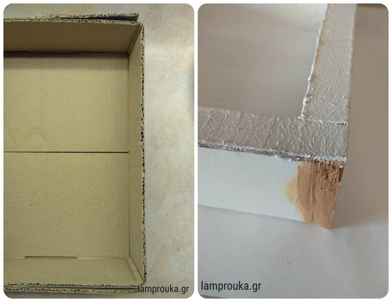 Κατασκευές με χαρτόκουτα