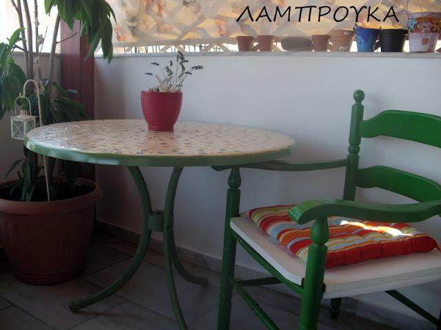 Μεταμόρφωση τραπεζιού και παλιάς καρέκλας