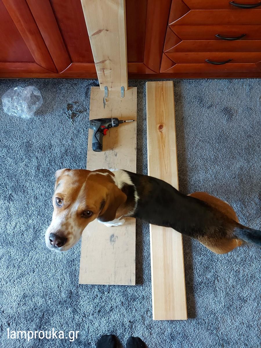 Φτιάξε ξύλινο ράφι δαπέδου