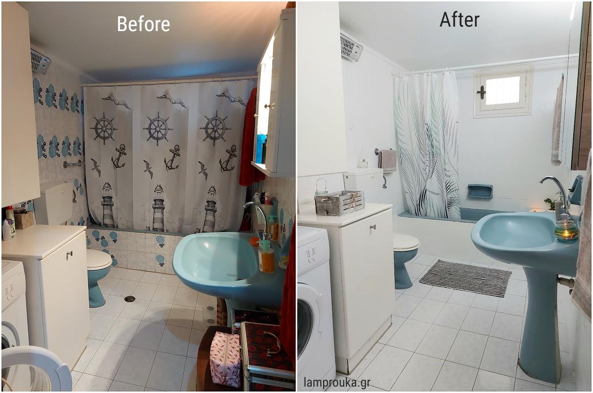 Ανακαίνιση μπάνιου, βάψιμο σε πλακάκια